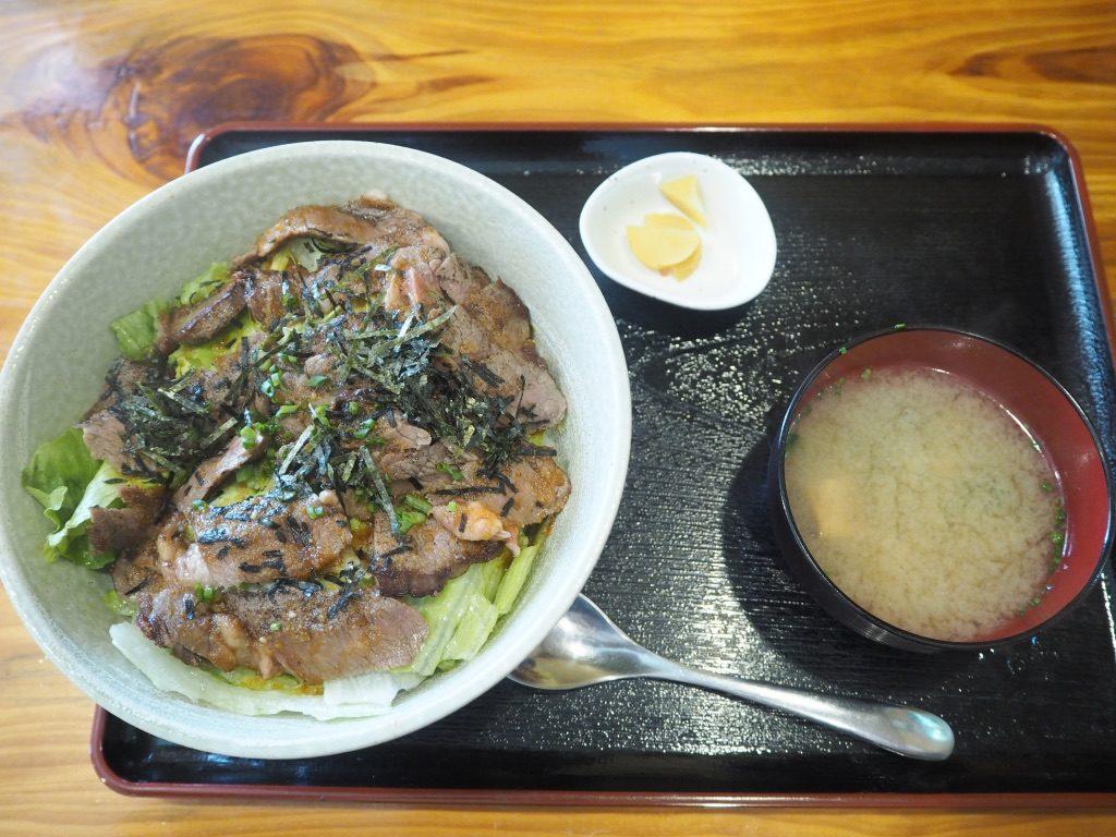 しぃーしぃー がんがん ステーキ丼