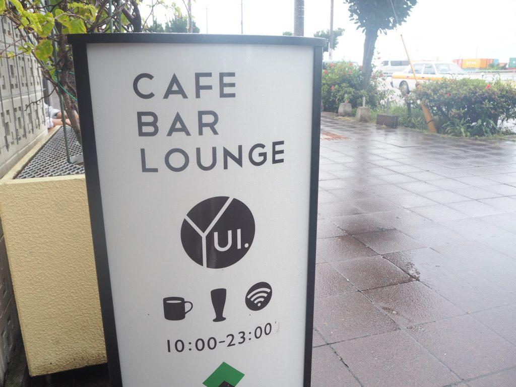カフェ 看板
