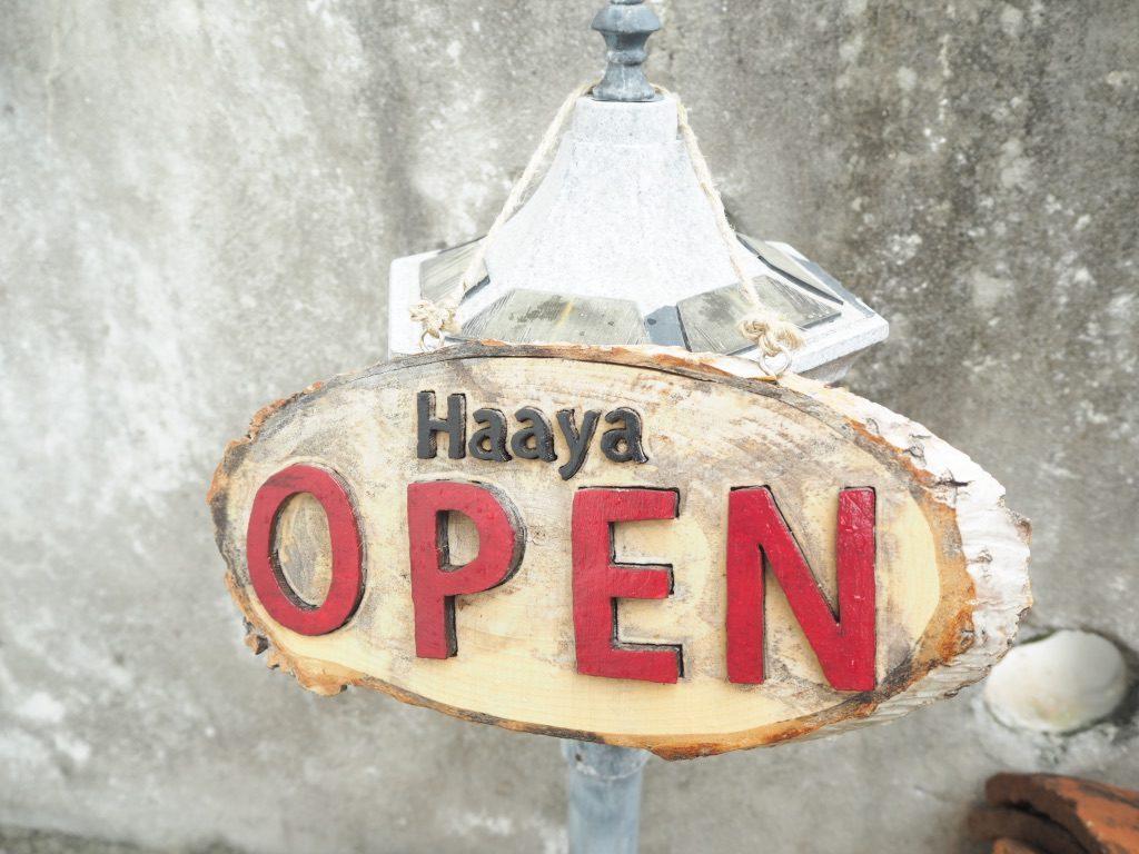ハーヤナゴミカフェ オープン