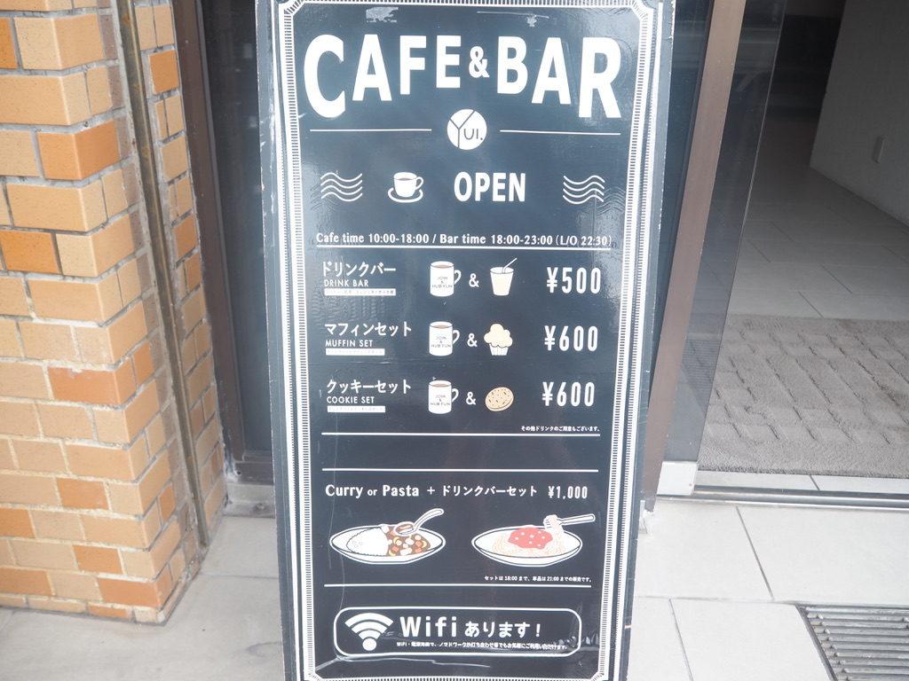 カフェ ご飯