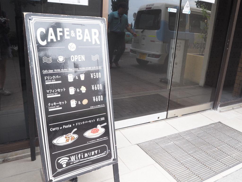 カフェ 入り口