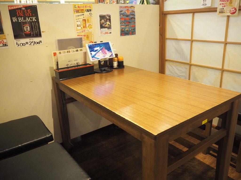 サバニ船 テーブル席