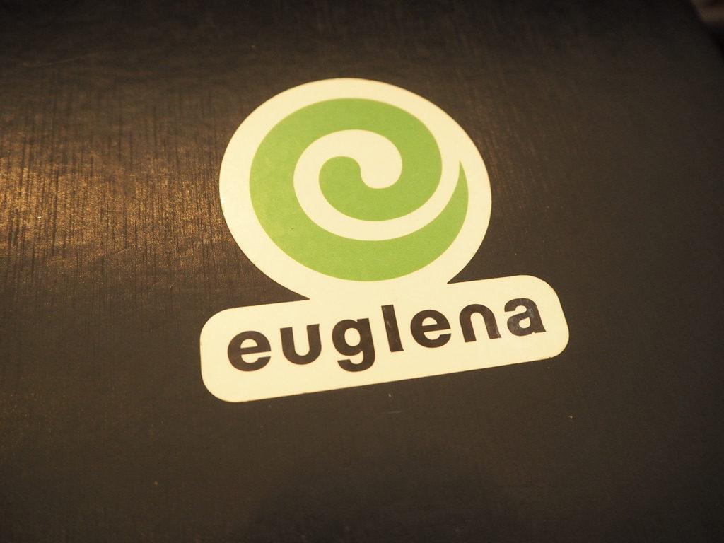 ユーグレナガーデン ロゴ