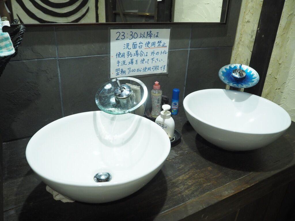 ジュテーム 洗面所