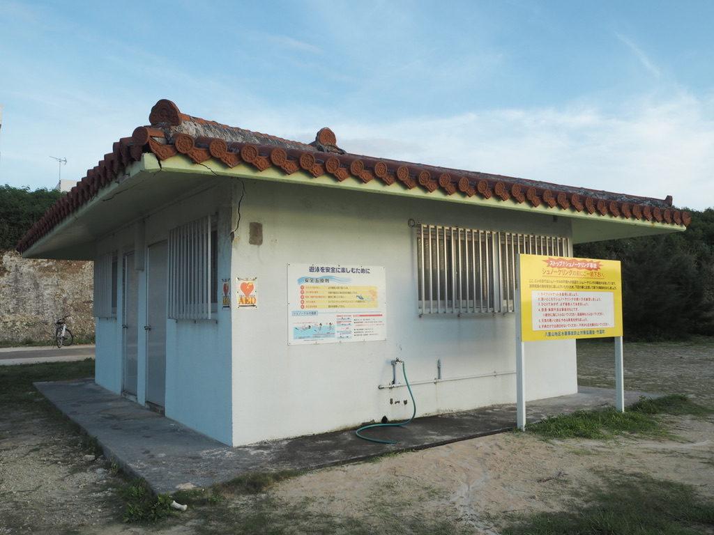 ニシ浜 トイレ