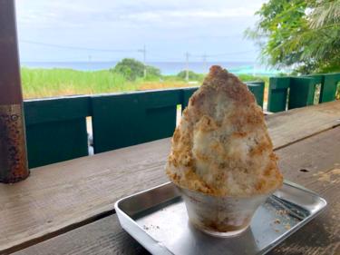 ニシ浜を眺め黒みつかき氷!波照間島のカフェ「パーラーみんぴか」