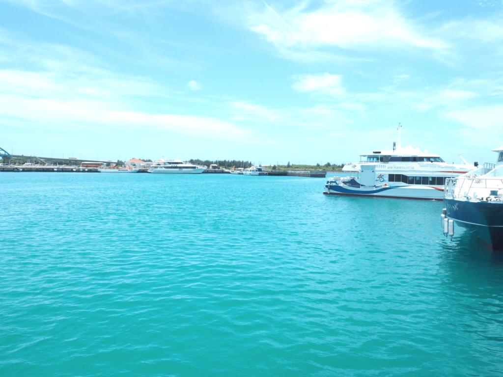 マルハ鮮魚 晴れた日の海
