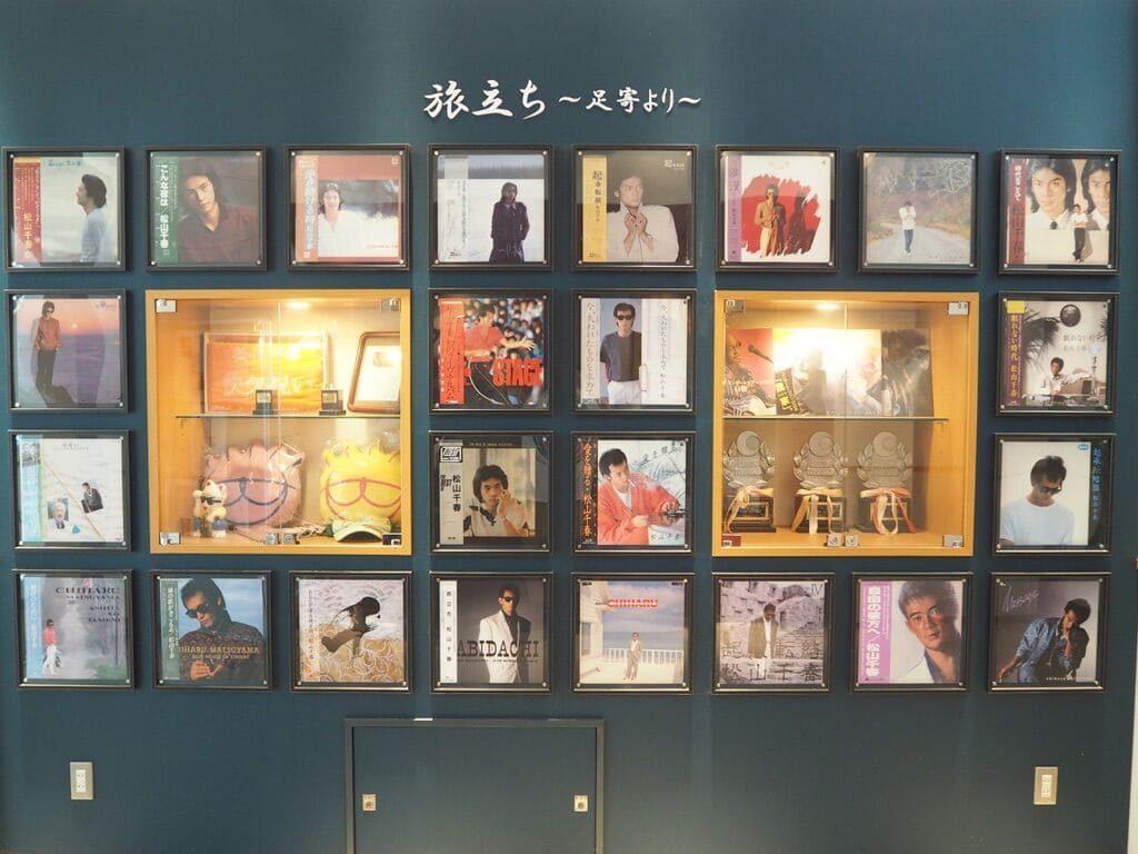 松山千春 レコード