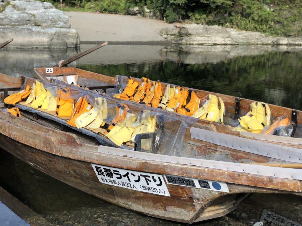 長瀞 川下り