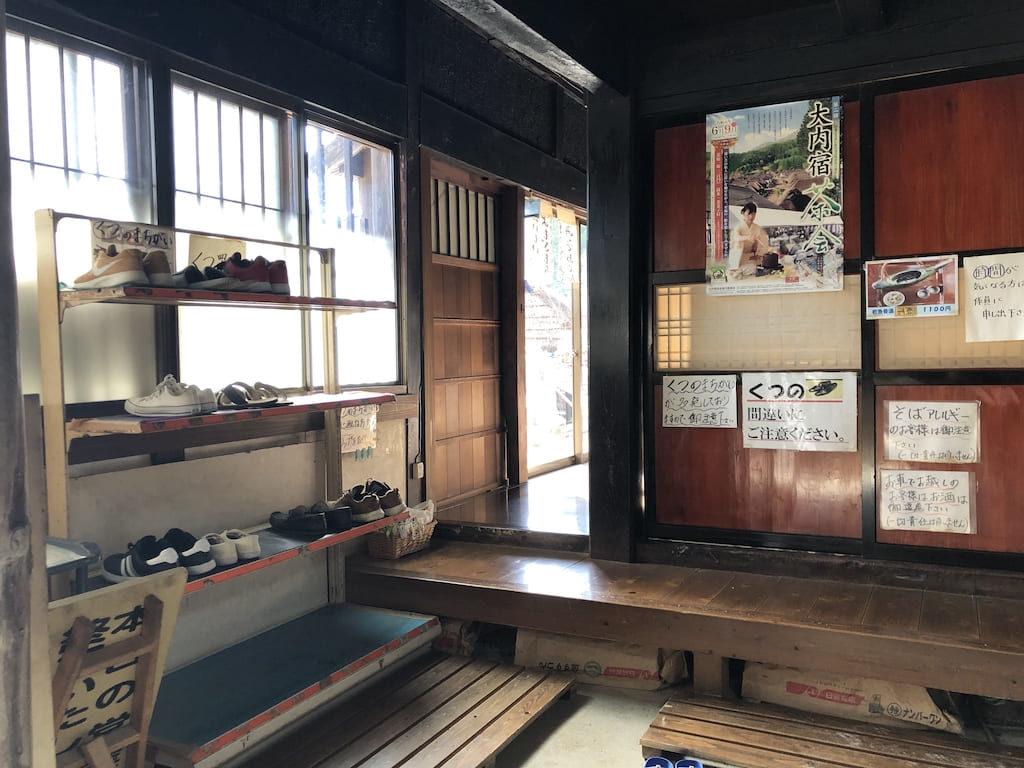 浅沼食堂 玄関