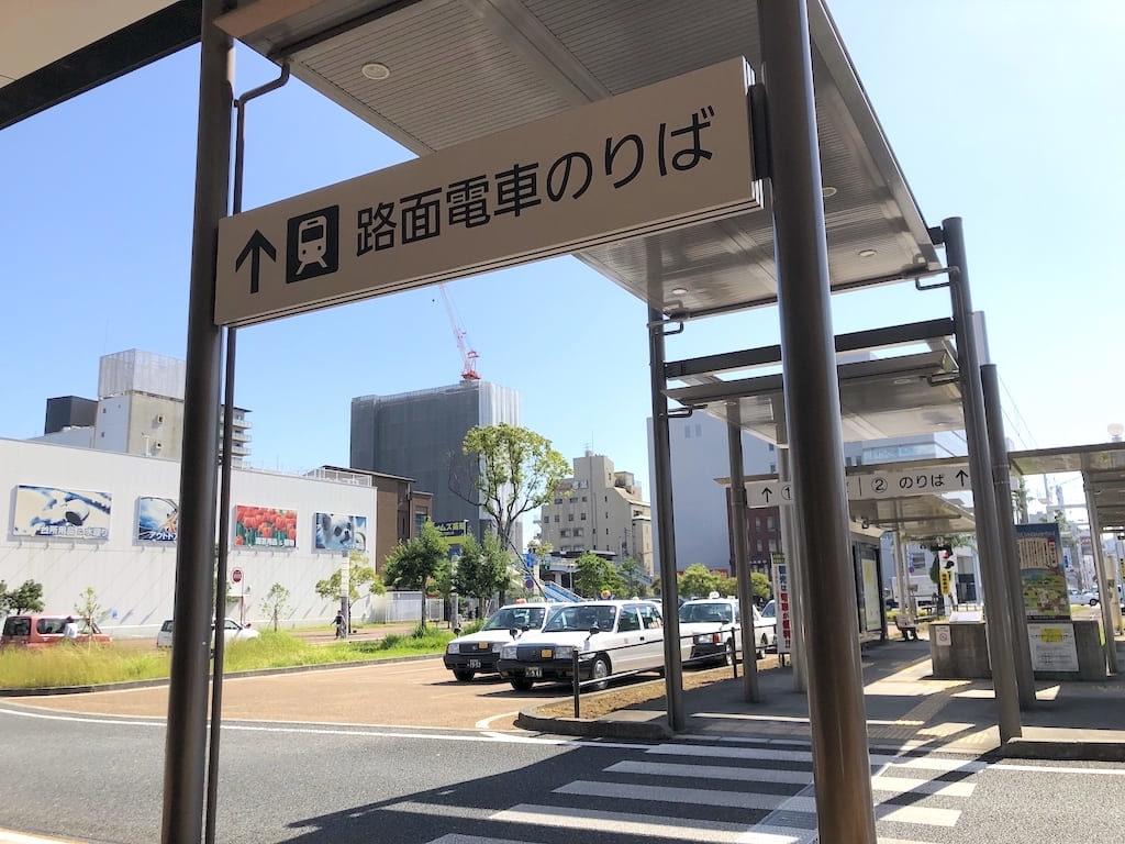 高知駅 路面電車乗り場