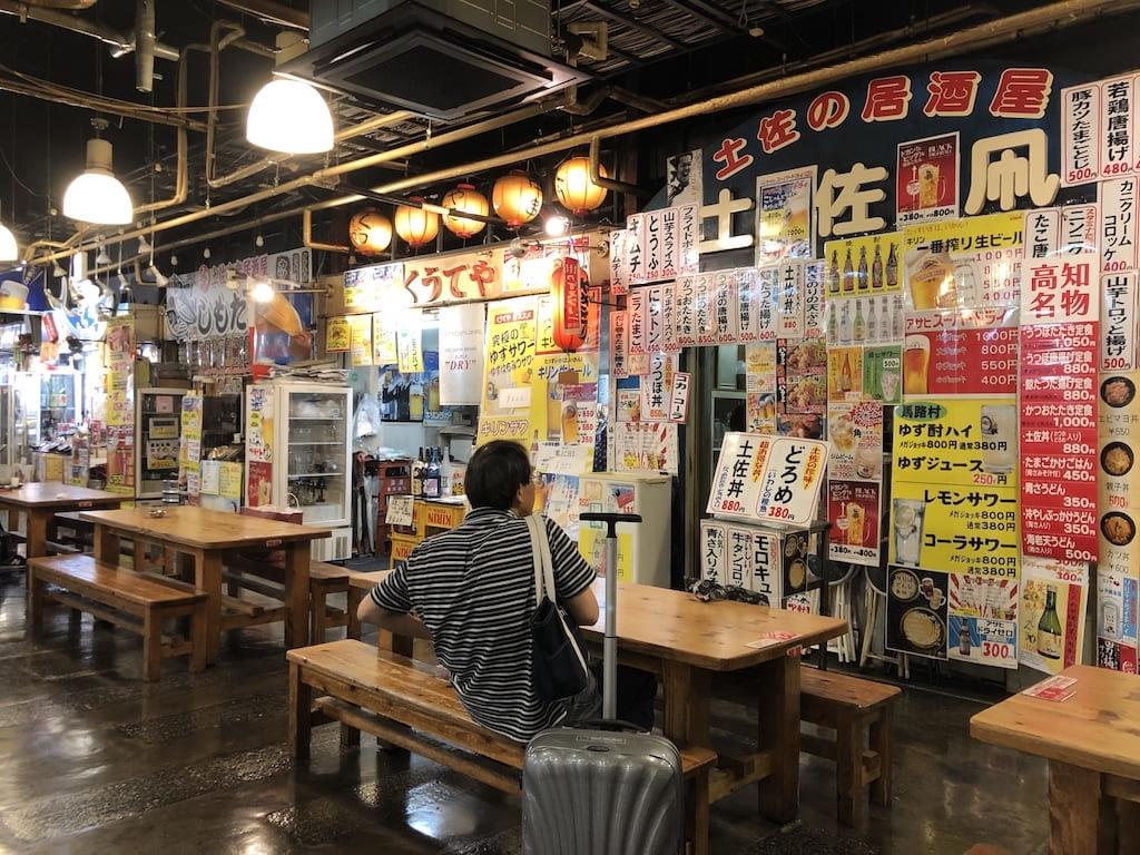 昭和レトロ 飲み屋街