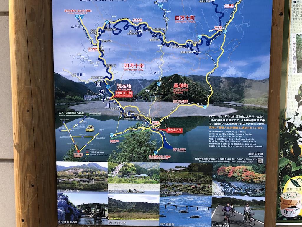 勝間沈下橋 地図