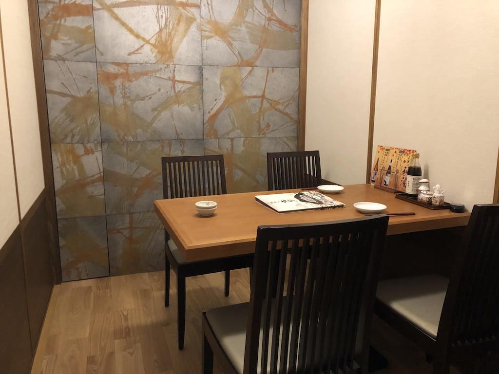 2階 テーブル席