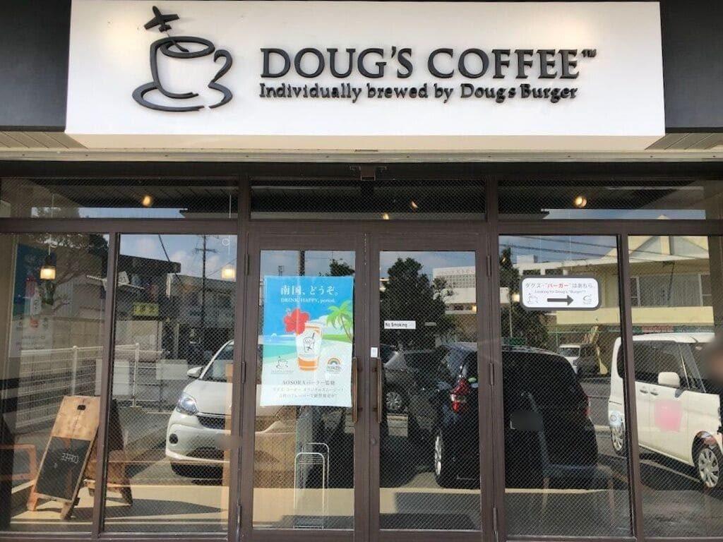 ダグズコーヒー 入り口