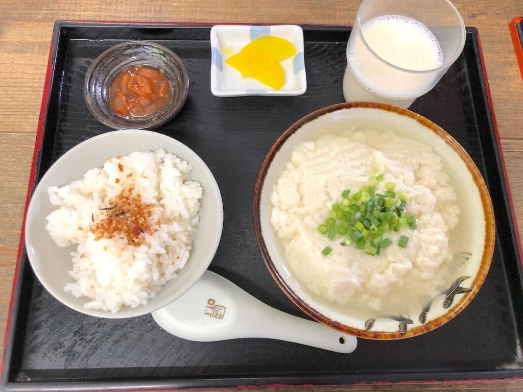 ゆし豆腐セット 小