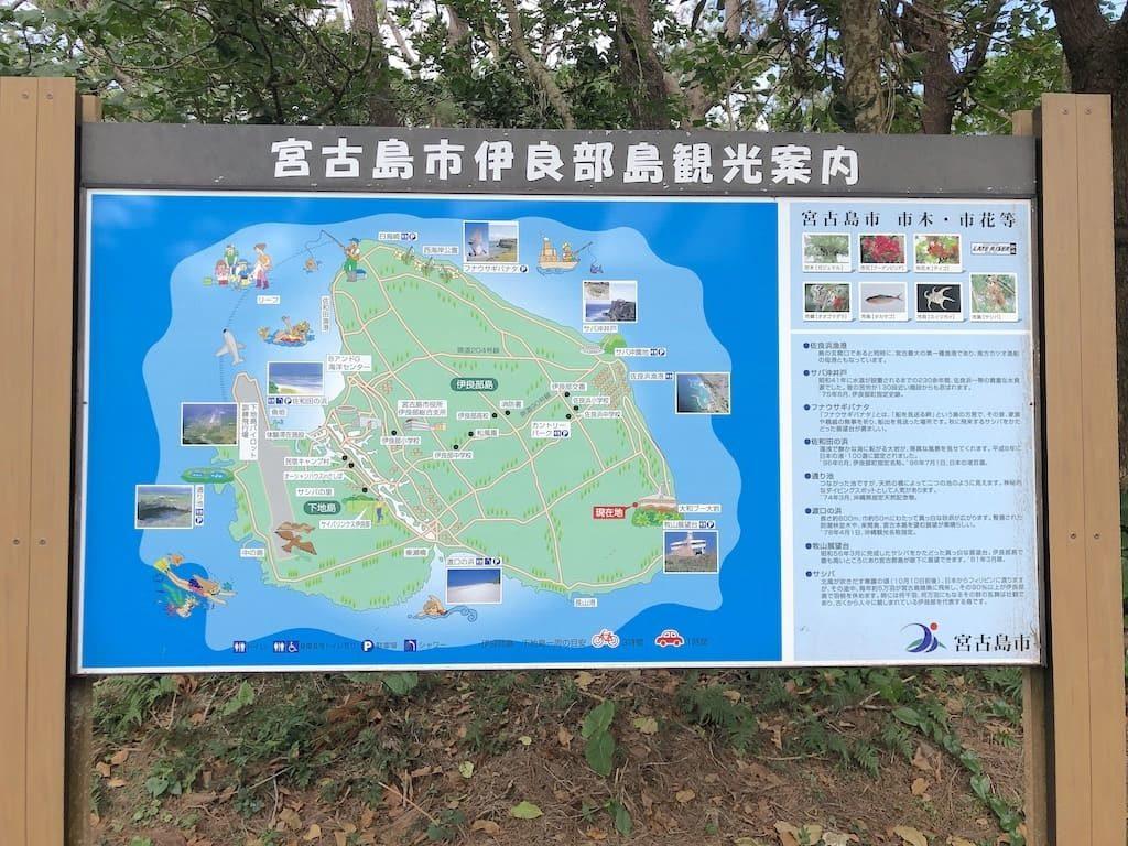 伊良部島 マップ
