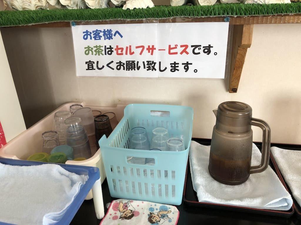お茶 セルフサービス