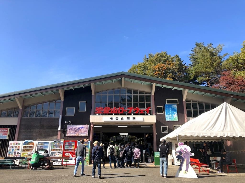 宝登山麓駅