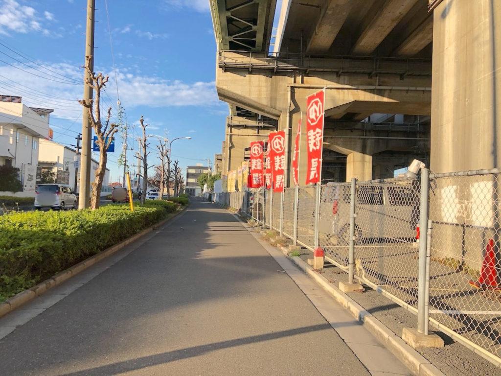 鉄道博物館駅 行き方⑥