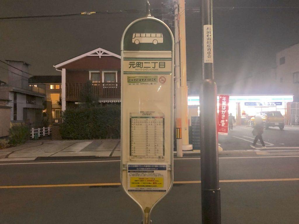 元町通バス停「元町二丁目」