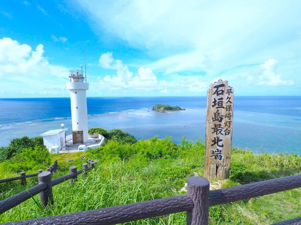 灯台と看板