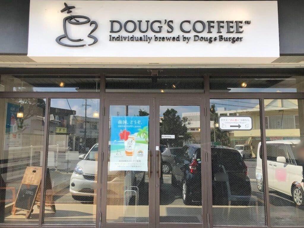 ダグズコーヒー 外観