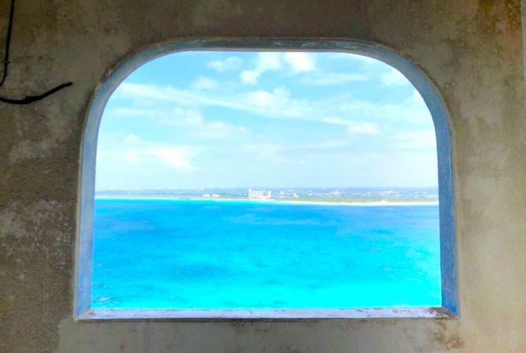 竜宮城展望台 景色