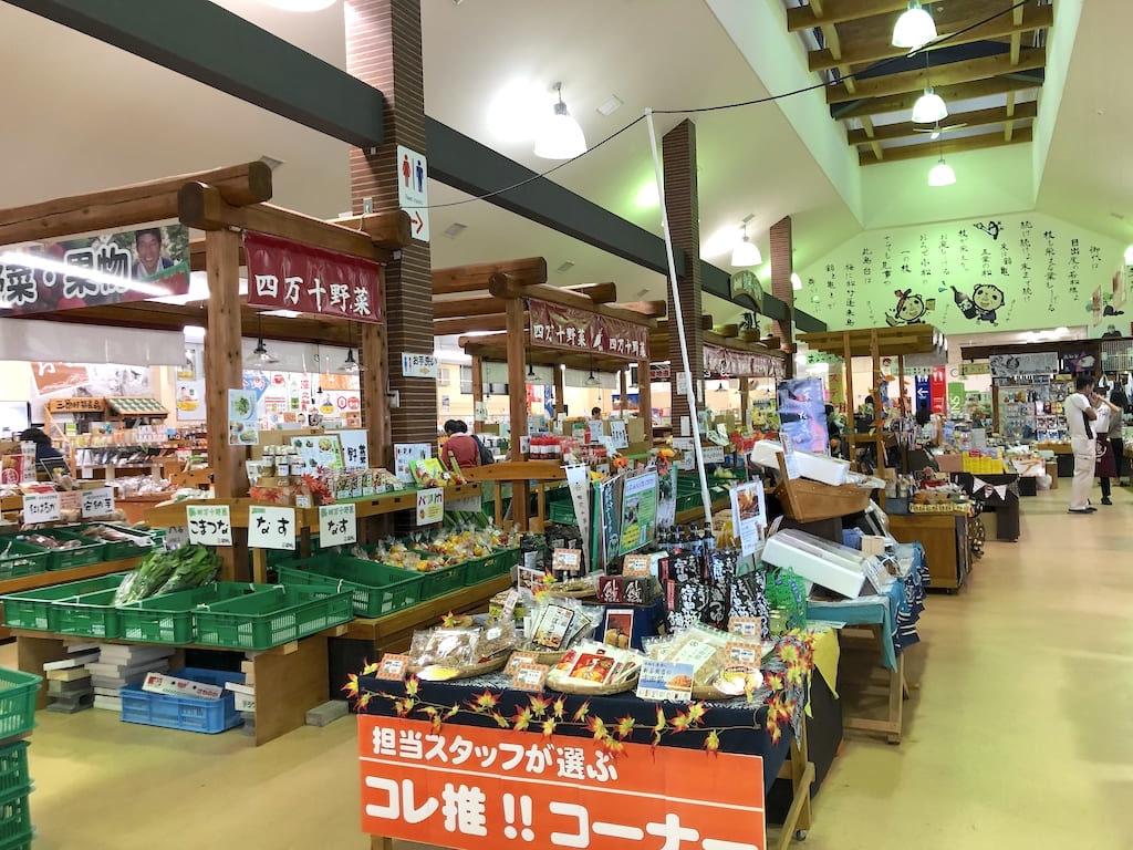 野菜・果物コーナー