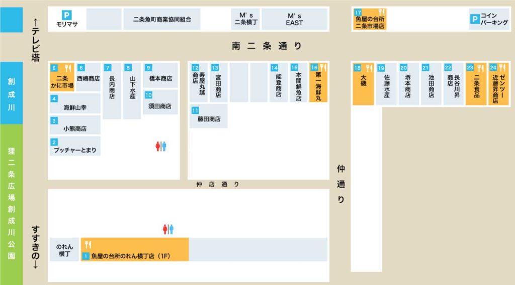 札幌二条市場 地図