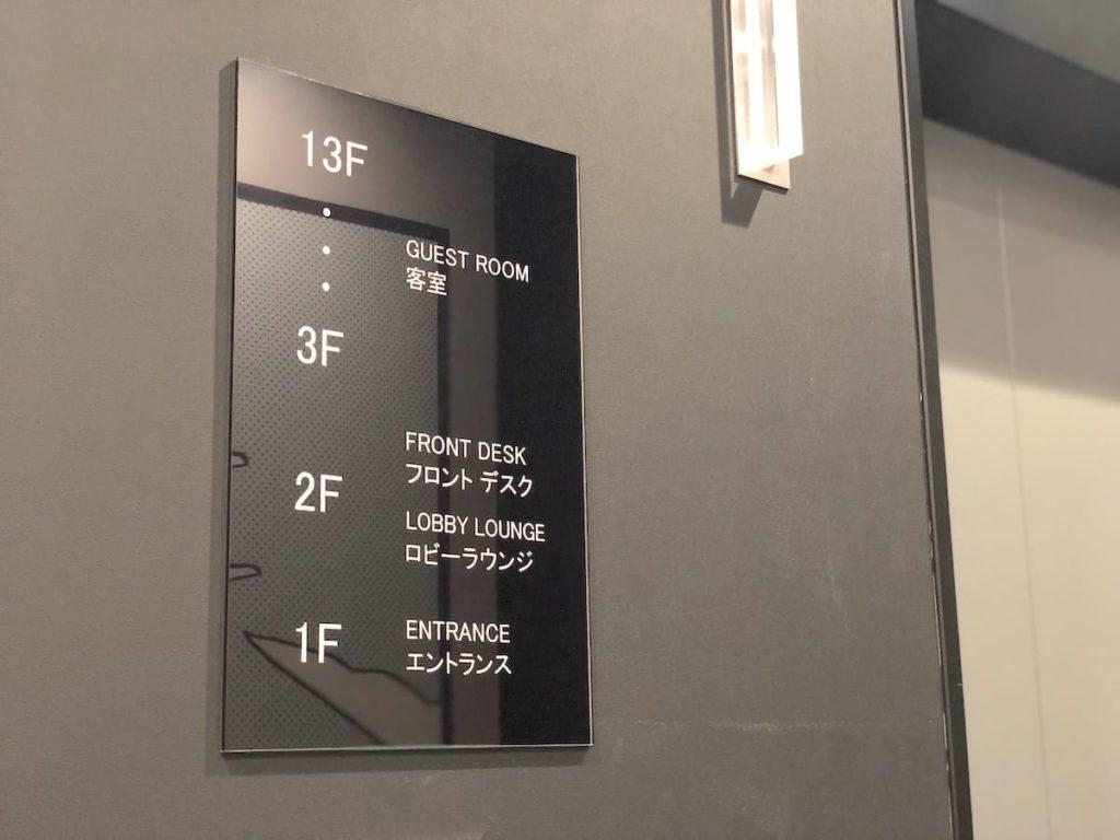 エレベーター 案内