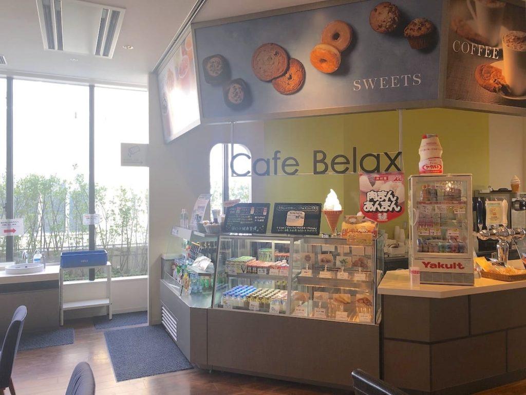 Cafe Belax(カフェ ビラックス)
