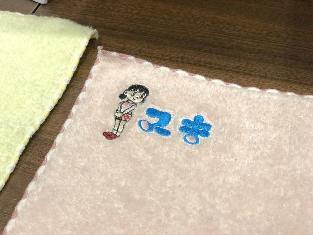 ミニタオル 刺繍