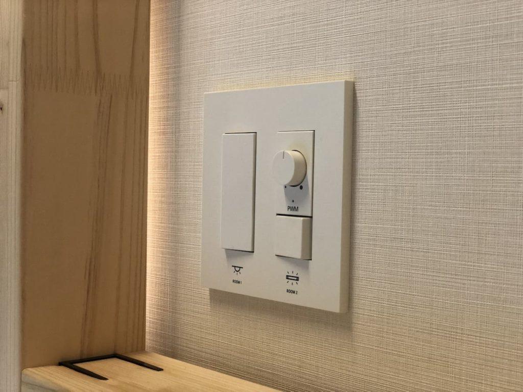 コンセントと照明のスイッチ