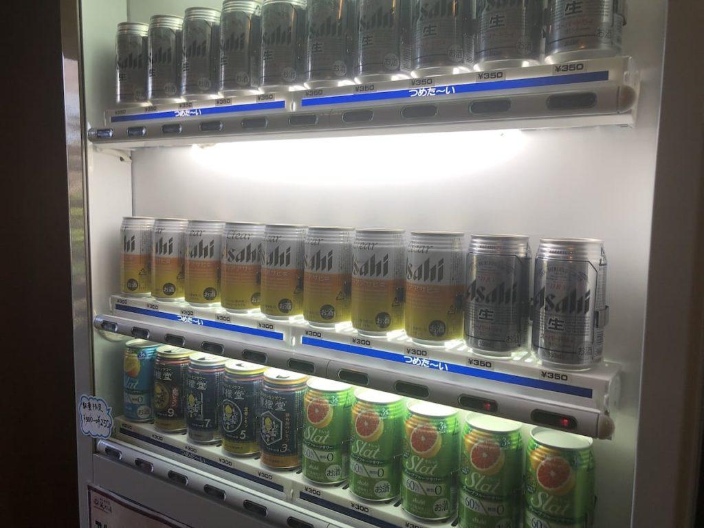 アルコール 自動販売機