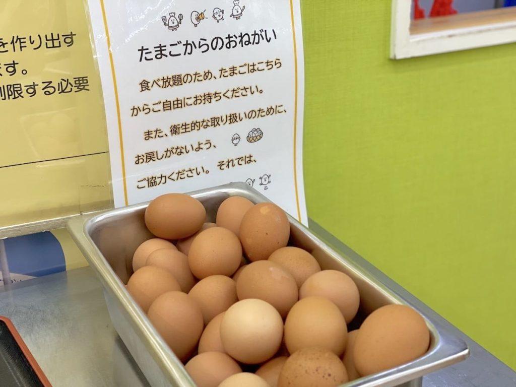 たまご屋さんコッコ 卵
