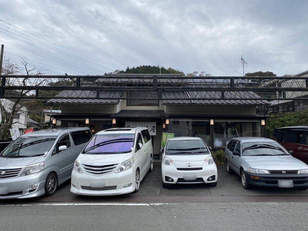 あまご茶屋 天城湯ヶ島店 駐車場