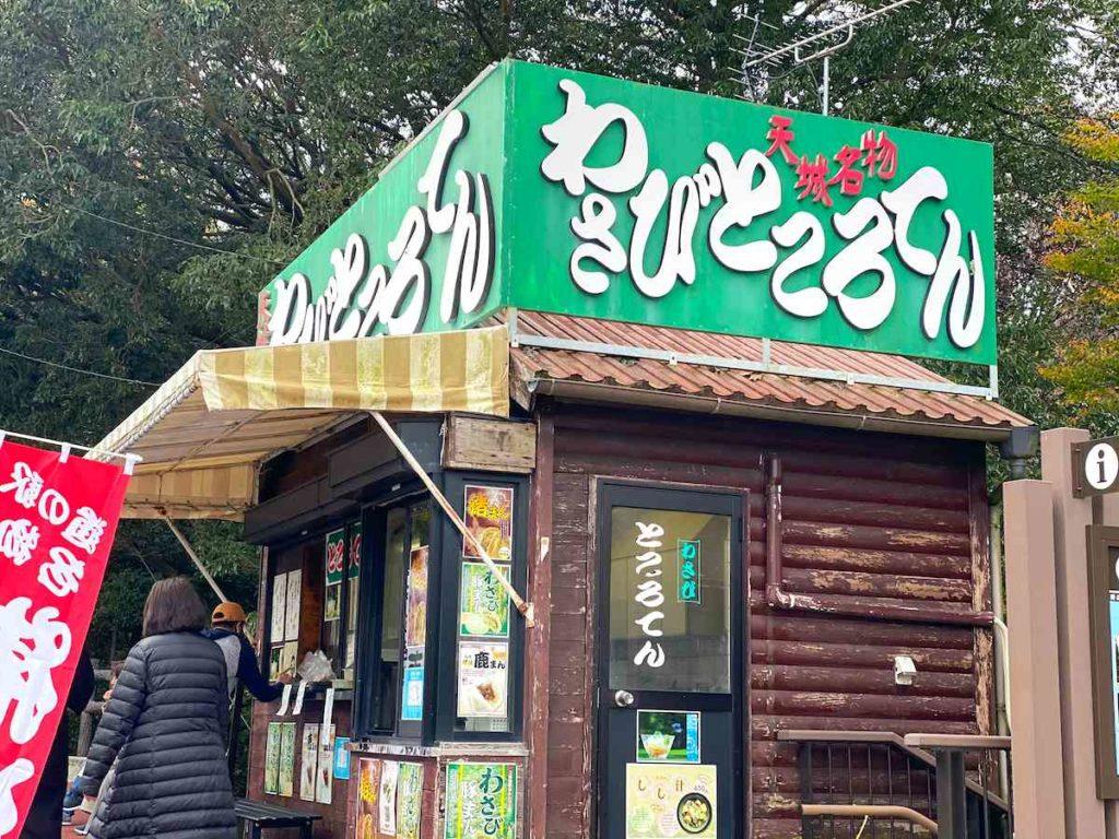 浄蓮の滝 軽食売り場